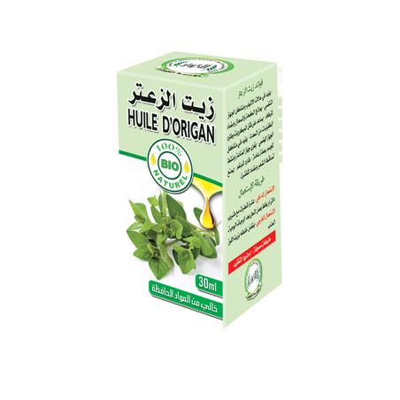 Huile d'origan 30ml 100% naturelle Al Kawthar