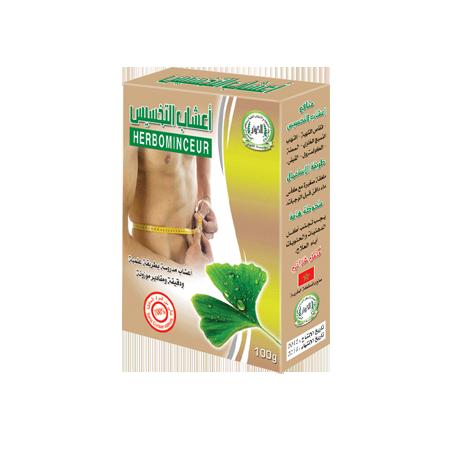 Herbominceur - tisane minceur - Al Kawthar